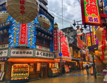 japan asia cruise tips