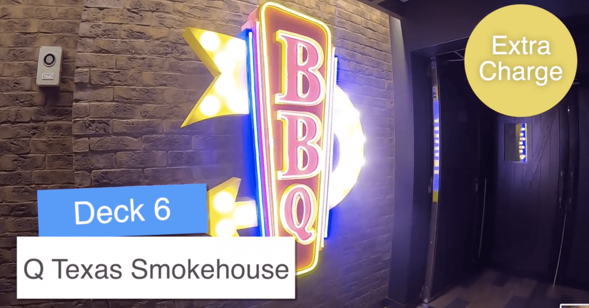 Norwegian Encore Q Texas Smokehouse BBQ
