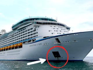 cruise ship anchor adventure of the seas